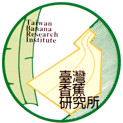 Taiwan Banana Research Institute (TBRI) logo